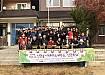 2019 산촌학교 1박 2일…